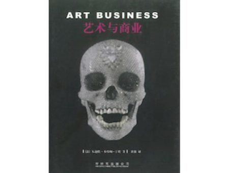 Art Business (Chinese edition)