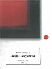 img-218180938-0001-copie-209x276