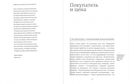Art Business 2 (Russia)