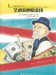jbh-book