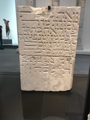 Jewish funerary stele around 1250