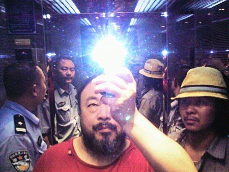 11_Ai_Weiwei_Illumination,_2009(c)Image_Courtesy_Ai_Weiwei_studio