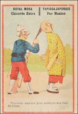 6_Carte_reclame_entre_1875_et_1920(c)Mucem