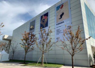 West Bund Centre Pompidou